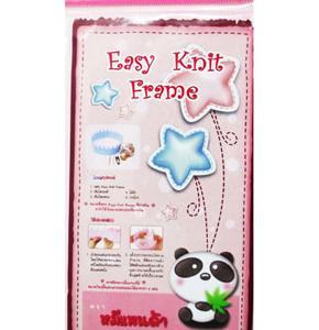 Easy Knit Frame ตราเเพนด้า